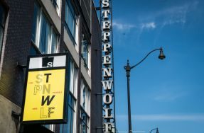 Steppenwolf Announces Re-Brand to Kick off 42nd Season